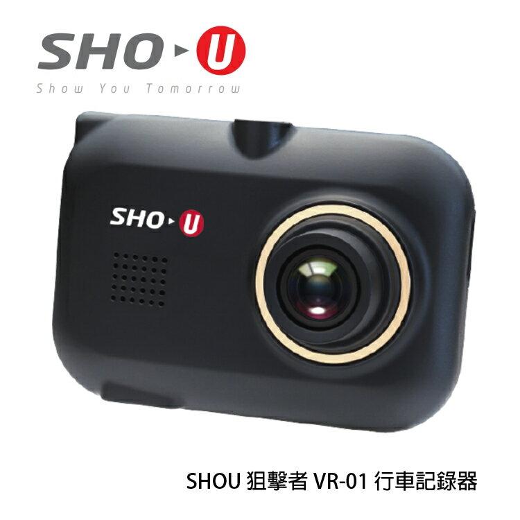 [喬傑數位]SHOU 狙擊者 VR-01 行車記錄器