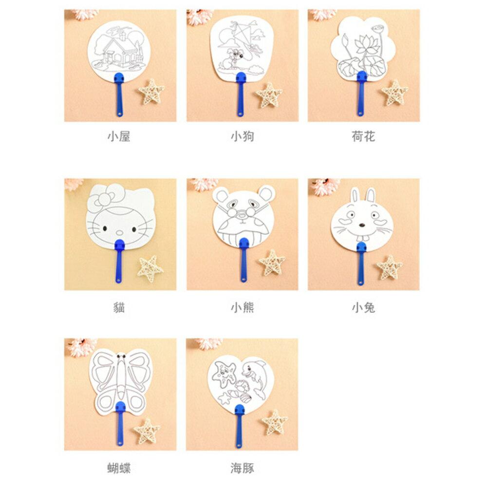 兒童DIY繪畫塗鴉空白扇子材料 手拿扇【BlueCat】【JC3690】 3
