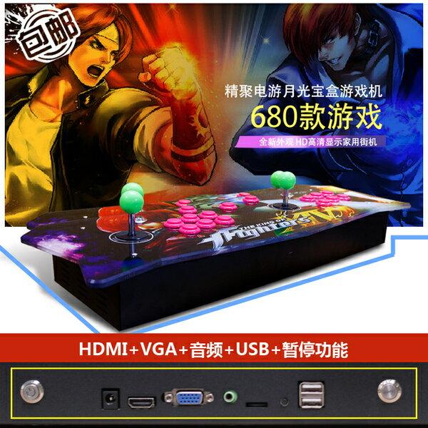 預購-2017過年不無聊 基本款or 旗艦款日本三和搖桿 月光寶盒4s 高畫質旗艦版 680款 街機 遊戲 HDMI 懷舊 遊戲機快打旋風 格鬥天王