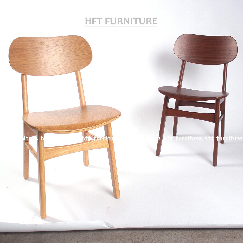 HFT Furniture【免運現貨】HFT-0023 曲木實木復古餐椅 特殊弧度椅面 胡桃木 / 橡木