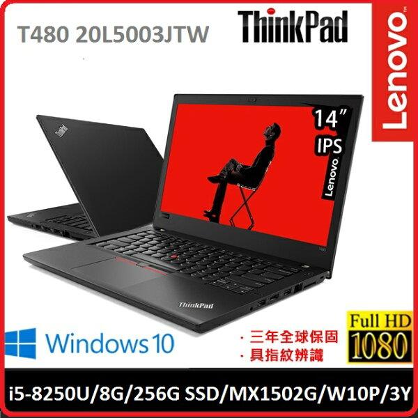 聯想LenovoThinkPadT48020L5003JTW14吋FHD獨顯SSD專業商務筆電i5-8250U14FHD8G256GSSDMX150_2G3cell+3cellW10P3Y