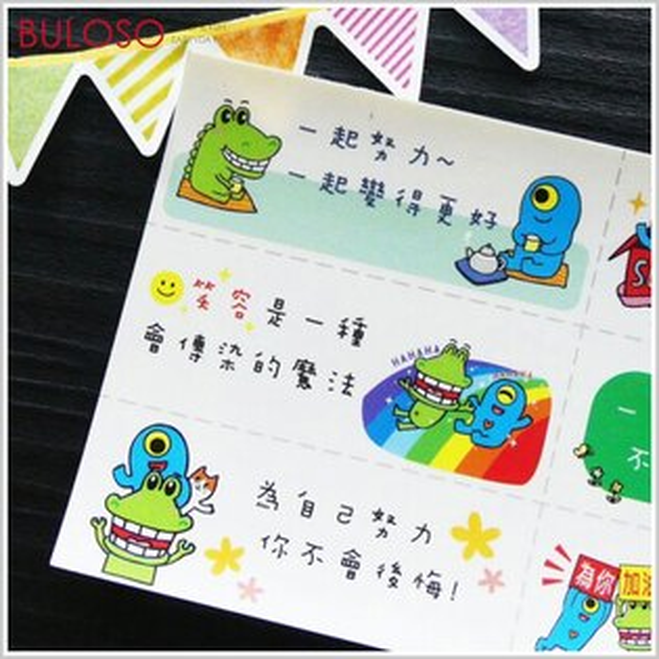 《不囉唆》傻笑鱷魚-y星人聯名貼紙記事裝飾紙條(可挑色款)【A427630】