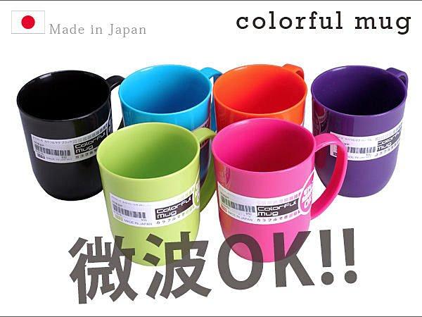 BO雜貨【SV3103】日本製 可微波 彩色微波杯 微波盒 耐熱140度 宴客 辦公 迎賓 請客 派對