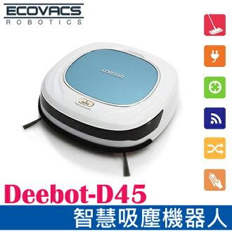 Ecovacs D45 迷你智慧吸塵機器人 掃地機器人 自動吸塵器◆超大清潔抹布設計,掃吸拖清潔一步到位