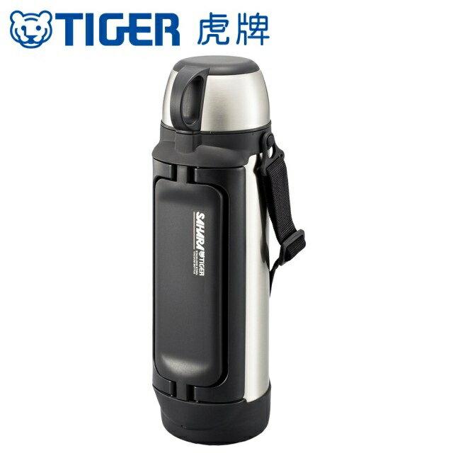 【虎牌】不鏽鋼保溫保冷瓶2.0L MHK-A200
