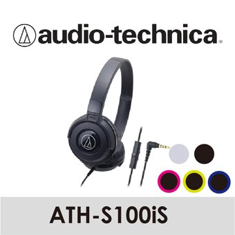 Audio-Technica 鐵三角 | 智慧型手機用攜帶式耳機 ATH-S100iS
