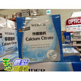 [COSCO代購]促銷到6月1號WEIDERCALCIUMCITRATE威德檸檬酸鈣(顆粒)3公克*90包_C94047