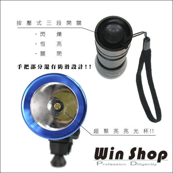 【aife life】酷炫韓版17W自行車前車燈手電筒,酷炫衝鋒槍造型!!