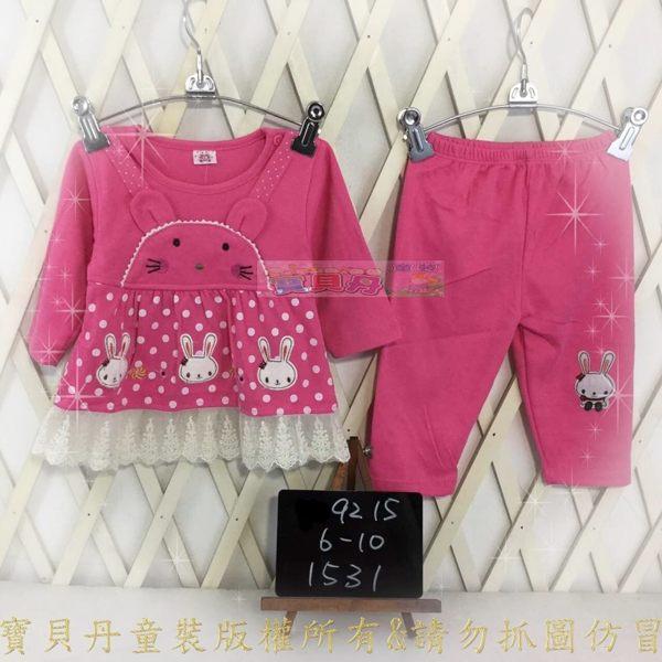 ~╮寶貝丹 ╭~ 可愛 圖案  透氣 舒適 男女寶寶 長袖 冷氣房 居家服 外出服 套裝