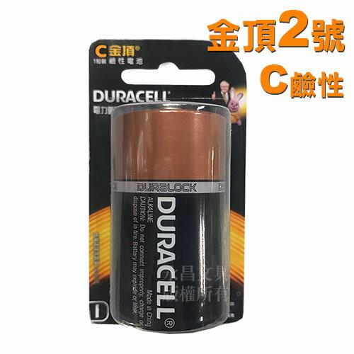 DURACELL 金頂 2號 C 鹼性電池 10顆/盒