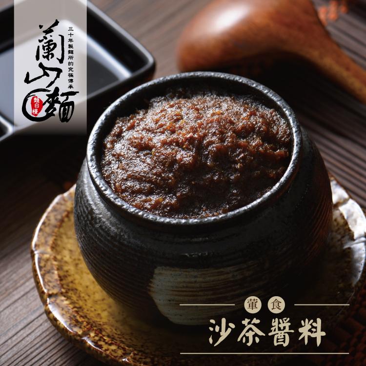 乾拌麵醬包-5款綜合口味(紅蔥油、麻油、沙茶、麻醬、烏醋各10包裝)免運!! 3