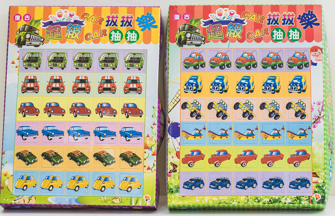 【TouTou】復古汽車 拔拔樂,抽當玩具組 戳戳樂 童玩