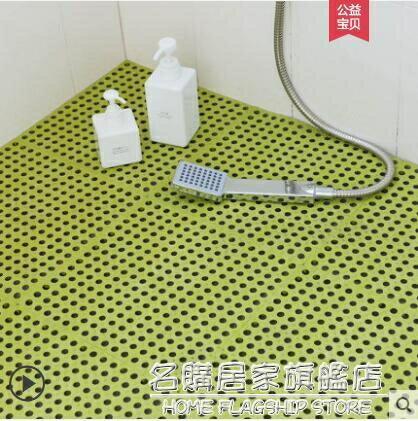 浴室防滑墊衛生間大號拼接地墊廚房洗澡淋浴衛浴廁所塑料隔水腳墊 【】