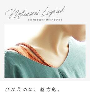 日本必買女裝e-zakka假兩件設計無袖襯衣背心-免運代購
