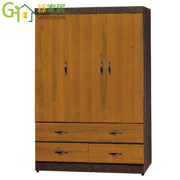 【綠家居】伊蒂絲時尚3.9尺三門衣櫃收納櫃(開放層格+吊衣桿+四抽屜)