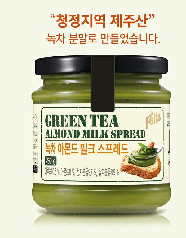 有樂町 食品 韓國Feliz菲立士_杏仁粒抹茶牛奶醬250g 8809214408075