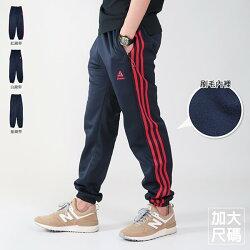 加大尺碼保暖刷毛運動褲 大尺碼運動縮口褲 束口褲 刷毛褲 配色織帶彈性運動長褲 Jogger Pants 全腰圍鬆緊帶休閒褲 慢跑褲 縮腳褲 束腳褲 藍色長褲 Big_And_Tall Fleece Lined Track Pants Sports Pants Casual Pants Warm Pants (321-702-01)深藍色配白色織帶、(321-702-02)深藍色配紅色織帶、(32