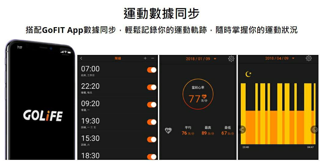 GOLiFE Care-Xe 智慧悠遊觸控心率手環 公司貨 悠遊卡 心律監測 遠控拍照 IP66 / IP67防水防塵 8