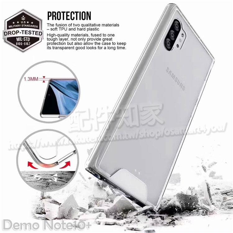 【太空殼】三星 SAMSUNG Galaxy Note 10 N9700 6.3吋 雙料保護殼/防震防摔/保護套/軟殼背蓋-ZW