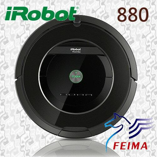 尾牙熱門商品 iRobot Roomba 880 機器人掃地機/吸塵器/機器人