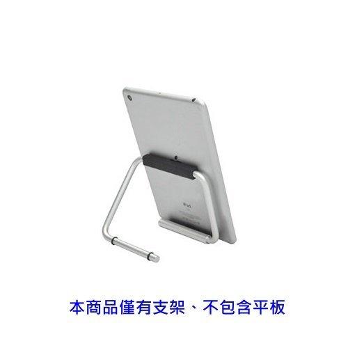 【新風尚潮流】IDECO攜帶型鋁合金手機平板支架IP767-R