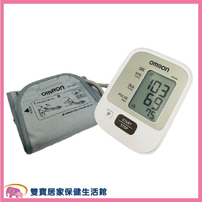 【來電享優惠】OMRON 歐姆龍電子血壓計JPN-500 手臂式血壓計 JPN500