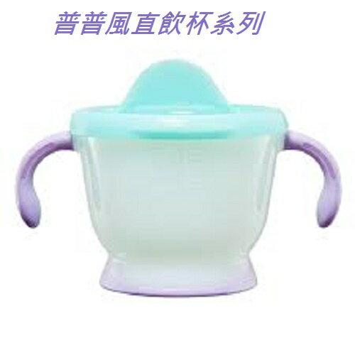 日本【Richell 】第三代LC水杯 ★普普風直飲杯★ (150ml/200ml/320ml)