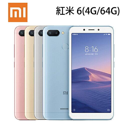 小米 Xiaomi 紅米6 5.45吋 4G/64G-金/粉