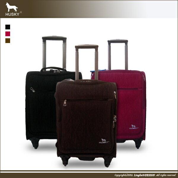 【YUE】HUSKY 24吋 超輕量防潑水拉桿旅行箱/行李箱YU-7024