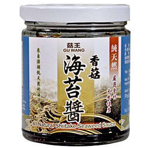 《小瓢蟲生機坊》菇王 - 純天然香菇海苔醬240g 罐 調味品 醬料