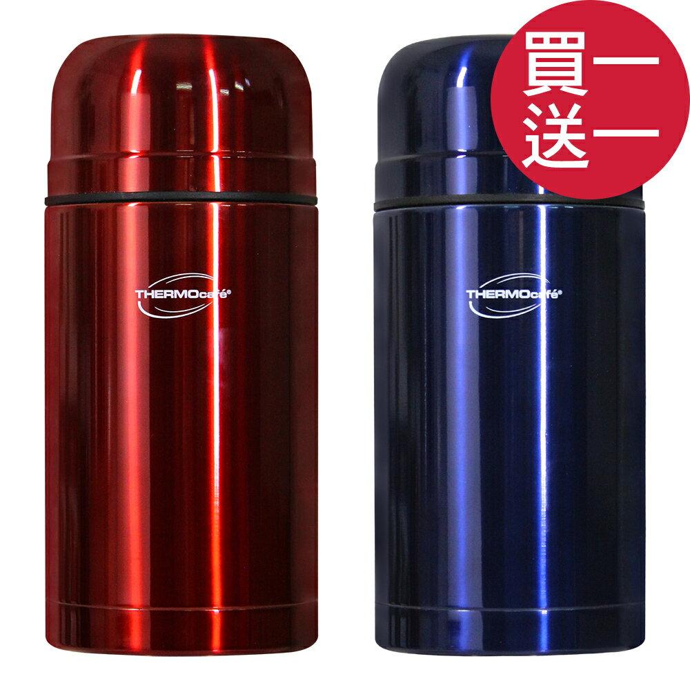 THERMOS膳魔師 買一送一凱菲304不鏽鋼悶燒罐/保溫壺1000ML-紅+藍【GF1000】(SF0135)