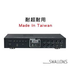 燕聲 ENSING KA-6688 USB播放MP3 數位迴音擴大器 卡拉OK 台灣製造