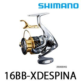 漁拓釣具 SHIMANO 16 BB-X DESPINA  2500DHG、2500DXG、C3000DXG、C3000DTG  (手剎車捲線器)