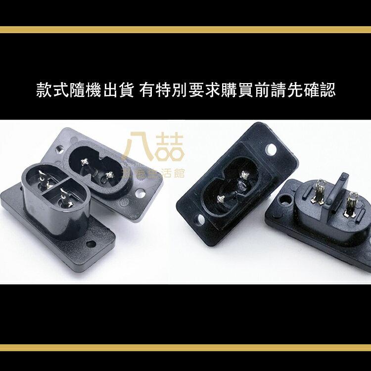 AC 8字尾插座 兩孔電源座 AC插座 8字電源 DIY零件 電子零件 4