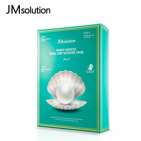 韓國JMsolution海洋珍珠深層保濕面膜(10片入盒裝)面膜海洋珍珠保濕透亮煥膚面膜三部曲【N202917】