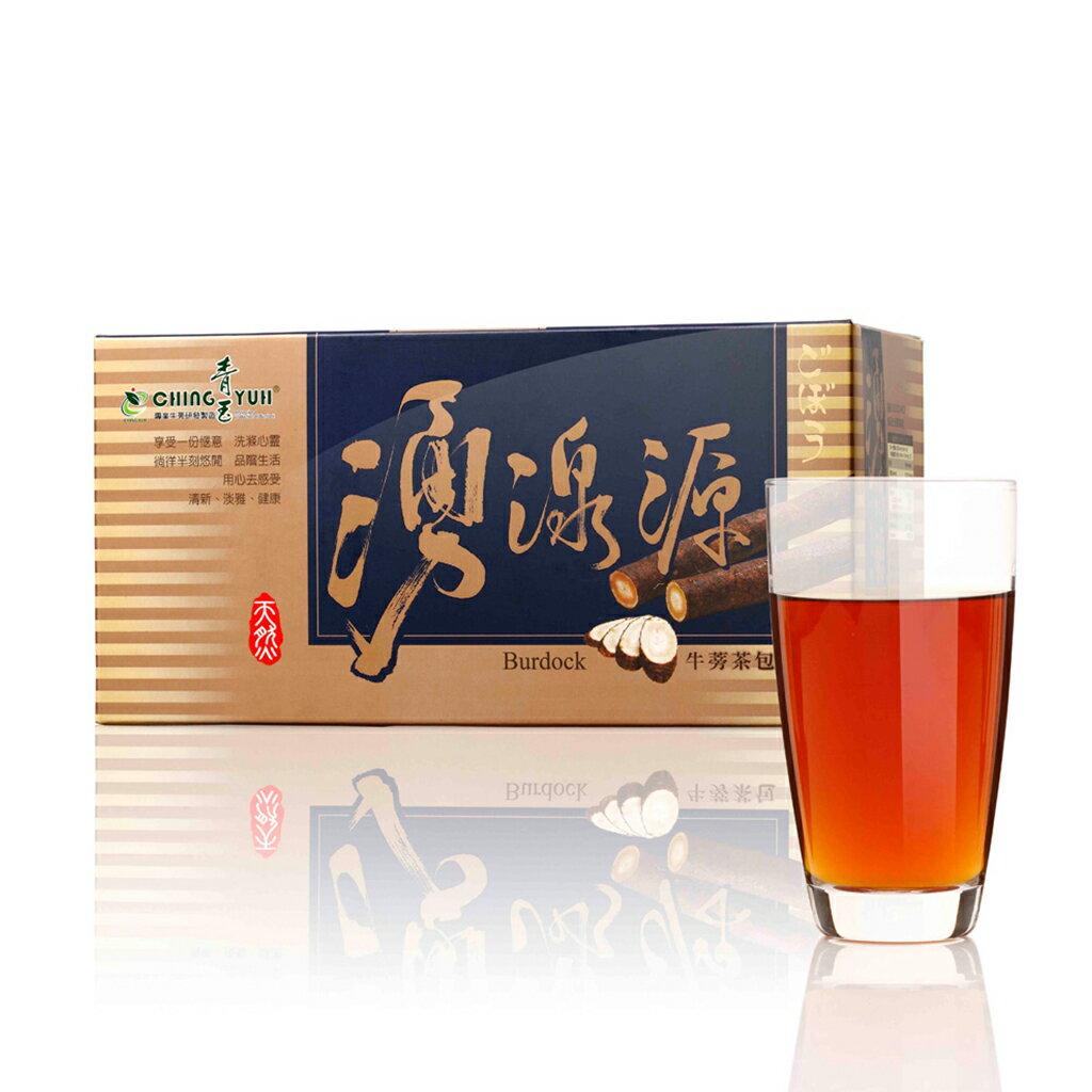 青玉牛蒡茶 湧湶源人蔘牛蒡茶包 6g~20包  盒