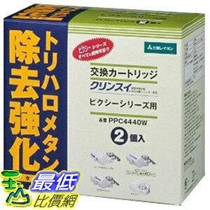 [東京直購] 三菱 PPC4440W (2入) 淨水器濾心 適用 PS956 PZ934 PP945 PX912 PA902