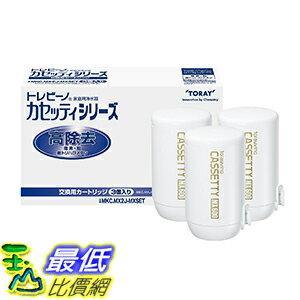 [東京直購] TORAY 東麗 MKC.MX2J-MXSET (3入)淨水器濾心 濾芯 適用MK205MX、MK203X、MK204MX、MK307MX、MK304MX、MK305T、MK502T