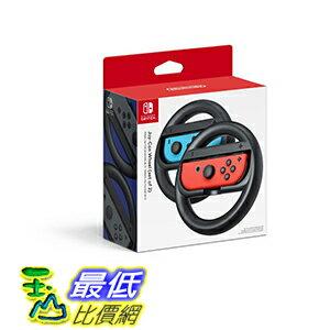 [現金價] 預購2017/4/28 任天堂 Nintendo Switch 方向盤 一組兩個
