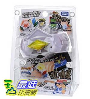 [東京直購] Takara Tomy B01JICDOHG 兒童手環 Pokemon Z ring 神奇寶貝 精靈寶可夢
