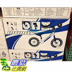 [105限時限量促銷] COSCO INFINITY 12吋 BALANCE BIKE 12吋兒童平衡訓練滑步車 適用年齡為3-6歲兒童 C406094