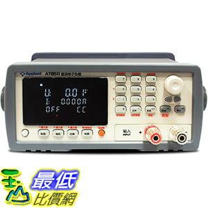 [玉山最低比價網] Applent安柏AT8511高精度直流電子負載 額定輸入150W/120V/30A