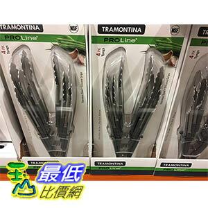 [106限時限量促銷] COSCO TRAMONTINA UTILITY TONGS 不銹鋼料理夾4件組 尺寸:24.1/30.4公分 _C1040510