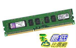 [玉山最低比價網] 金士頓記憶體DDR3 1600 4G純ECC伺服器記憶體條相容1333 KVR16E11/4G yyl