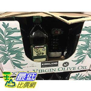 [105限時限量促銷] COSCO  KIRKLAND SIGNATURE EVOO 冷壓初榨橄欖油 2公升 _C1058619