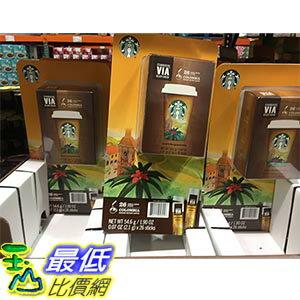 [105限時限量促銷] COSCO STARBUCKS VIA READY BREW 哥倫比亞即溶研磨咖啡 2.1公克*26包入 _C67152
