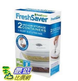[美國直購] FoodSaver FSFRAN0224-P00 真空密鮮盒 Deli Containers