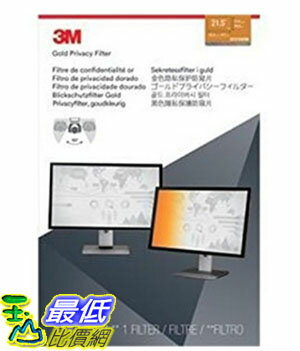"[美國直購] 3M GF215W9B 金色 螢幕防窺片 Privacy Screen Protectors Filter for Widescreen 21.5"" - 16:9 ,510 mm x 2.."