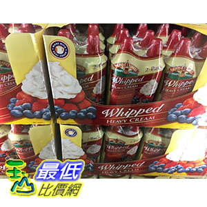 [需低溫宅配] COSCO LAND O LAKES 罐裝鮮奶油 WHIPPED CREAM 396G*2PK  C1032791