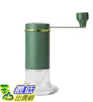 [東京直購] KYOCERA 京瓷 CM-50GT 可調式 煎茶 抹茶研磨罐 綠色